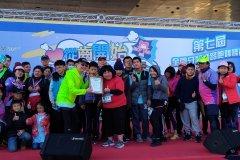 2019 Charity Marathon