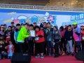ICD Taiwan Fellows Run in Charity Marathon in Support of ICD's Centennial, Dec. 2019 (1)