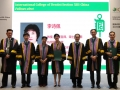 ICD Section XIII China 2019 Induction and Symposium (1)